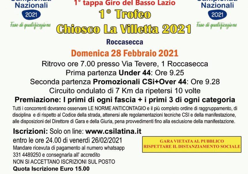 """1° Trofeo """"Chiosco La Villetta"""""""